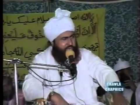 Mufti Abdul Rahim Sikandari Pegham E Haque full