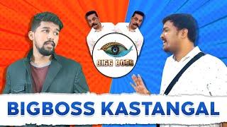 Bigg Boss Kastangal | Trolls | Kichdy