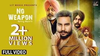 No Weapon (Full Video) | Sunny Mann | Latest Punjabi Song 2018 | LIT MUSIC