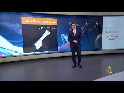 مسيرات العودة.. نضال من أجل الحرية  - نشر قبل 2 ساعة