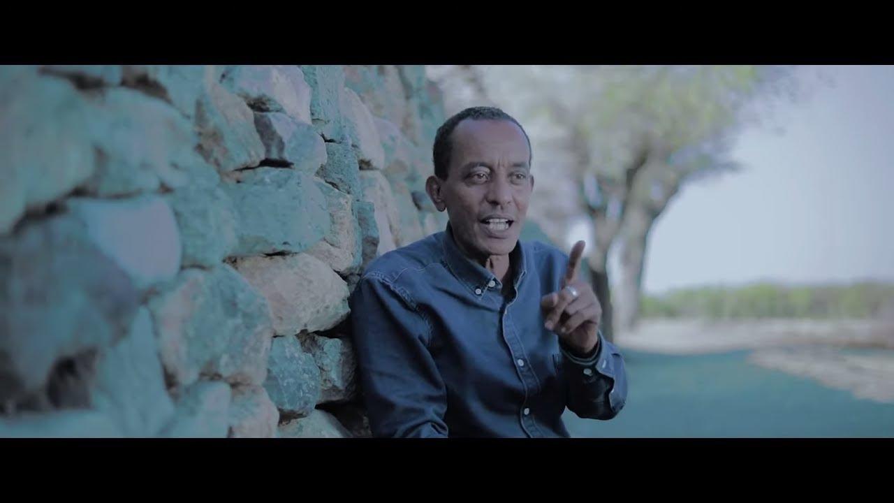 Download Ethiopian Music : Zerihun Wedajo (Maarshi Gashi) - New Ethiopian Oromo Music 2019(Official Video)
