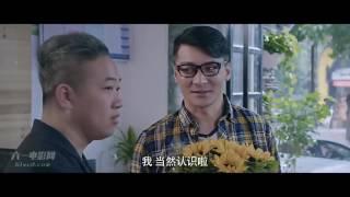 Old Film 爱上处女座  喜剧电影2016    萧蔷   贺刚   高天主演电影