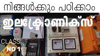 Baixar Electronic class 1, ഇലക്ട്രോണിക്സ് ക്ലാസ് 1