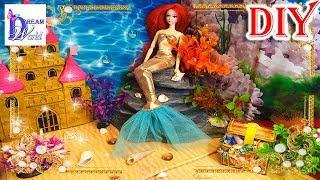 Как сделать ДОМ / РУМБОКС для кукол 🐠 Подводный мир русалочки Ариэль DIY Mermaid DOLLHOUSE /ROOMBOX