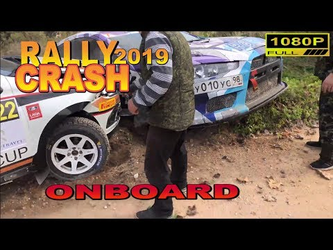 Compilation #rally #crash And Fail 2019 HD (#Onboard)Nº2