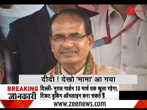 After Yogi Adityanath, Shivraj Singh Chouhan holds rally in West Bengal