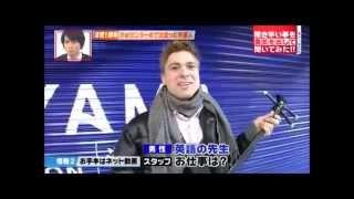 自分が渋谷センター街で三線を弾いてインタビューされた件.