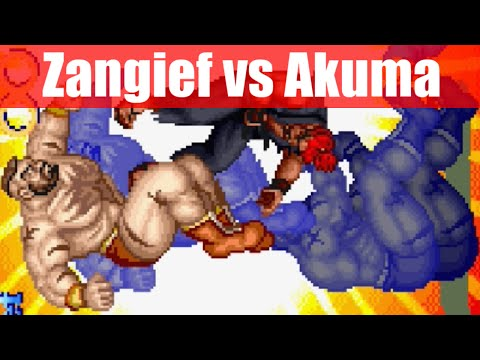 [凶悪] Zangief(ザンギエフ) vs Akuma(豪鬼) - SUPER STREET FIGHTER II X(3DO)