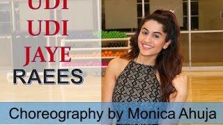 DANCE ON : UDI UDI JAYE - RAEES | SHAHRUKH AND MAHIRA KHAN | QUICK CHOREOGRAPHY BY  MONICA AHUJA