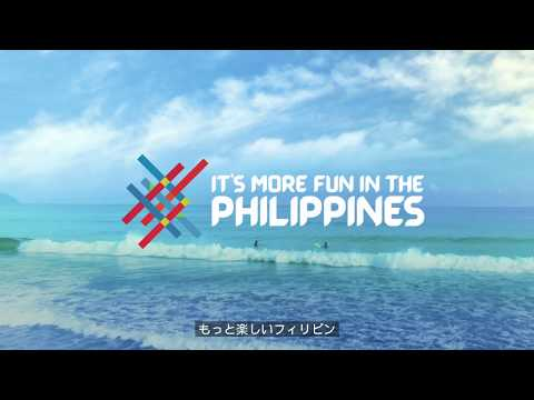Coastline Counter | Philippine Tourism Commercial (Japanese translation)