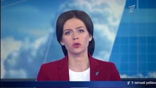 Главные новости. Выпуск от 10.07.2018