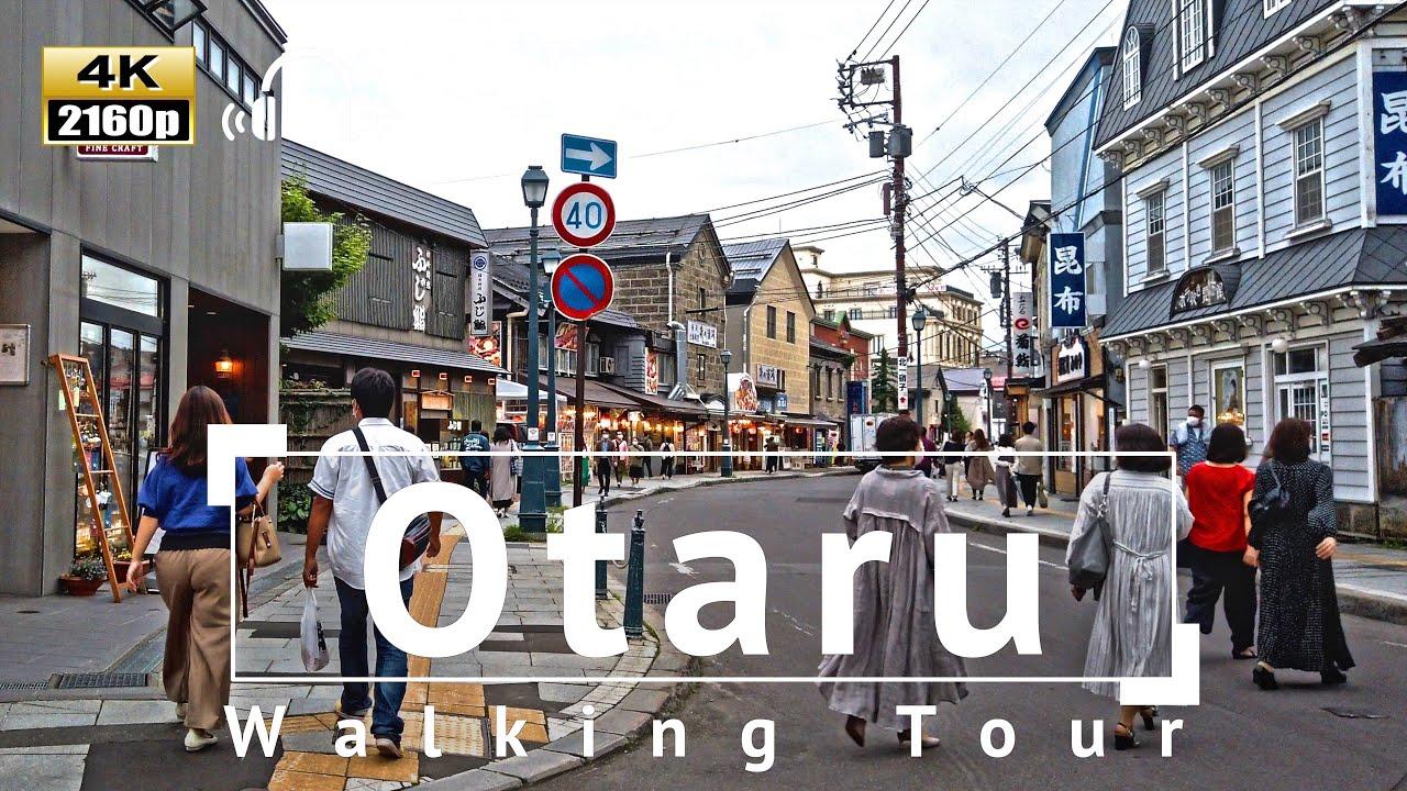 Download [4K/Binaural Audio] Otaru Walking Tour - Hokkaido Japan