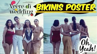 Veere Di Wedding Babes Are Beach Ready With Their Hot Bikinis In Latest Poster | Kareena & Sonam