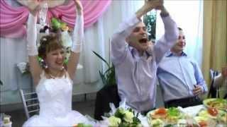 Свадьба .wmv