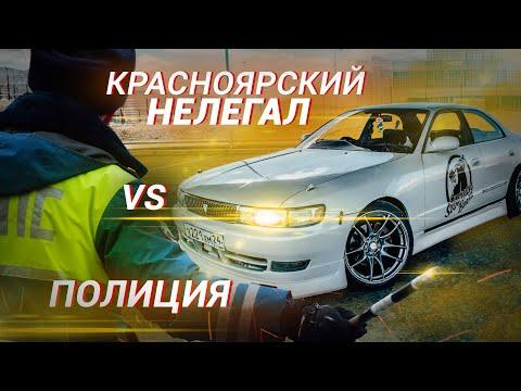Красноярский НЕлегал VS ПОЛИЦИЯ / Борода ВАЛИТ на все БАБКИ!