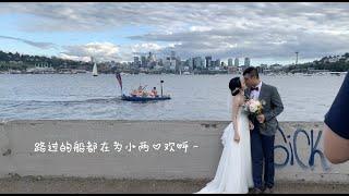 Carol & 轩轩 | BTS Vlog - Seattle Pre-Wedding