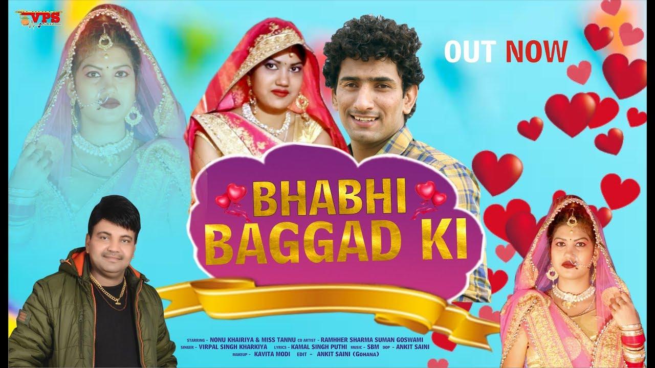 Bhabhi Bagad Ki | New Haryanvi Songs Haryanavi 2019 | Virpal Kharkiya | Haryanvi DJ Song 2019