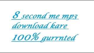 Old Songs MP3 DOWNLOAD