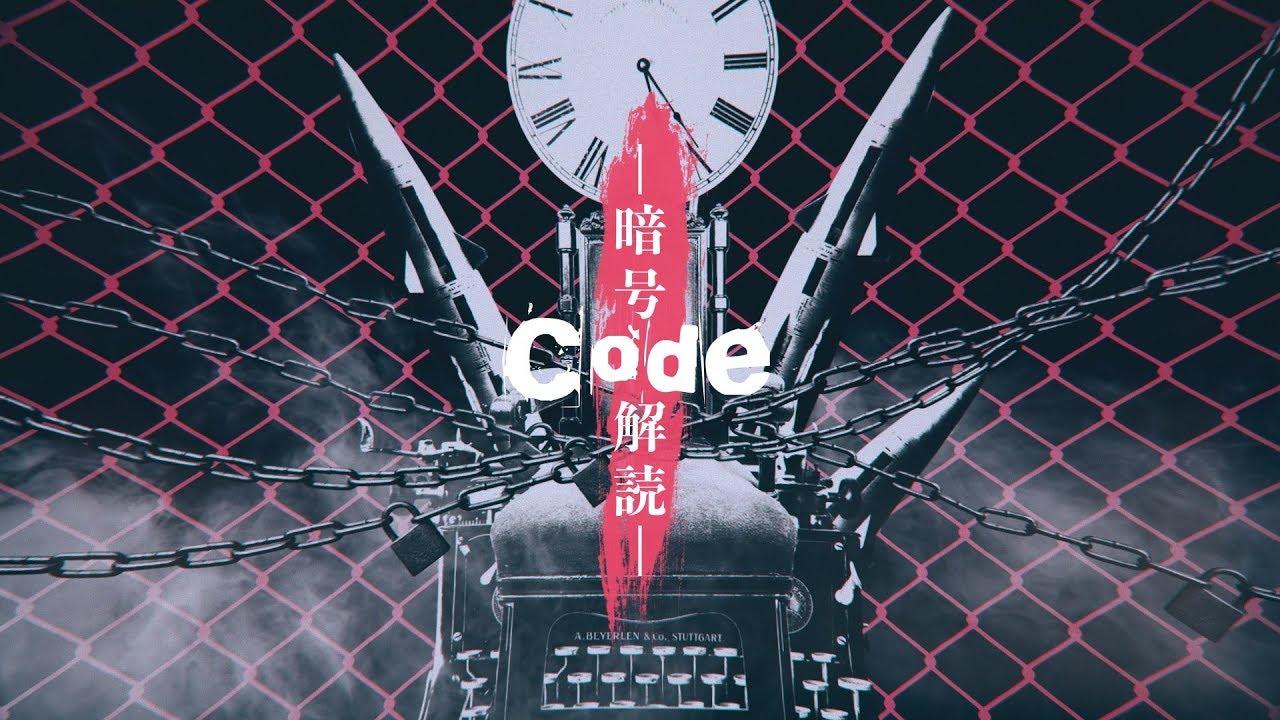 【第五人格一周年記念】 Code - 暗号解読 - 【IdentityⅤ】【さとみ×ころん】