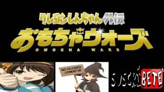 Noticias Anime: masamune-kun, crayon shin-chan. 2/11/2016