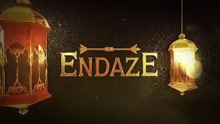 ENDAZE - 16 | Berat Kandili'nin önemi ve bu gecede yapılabilecek ibadetler.