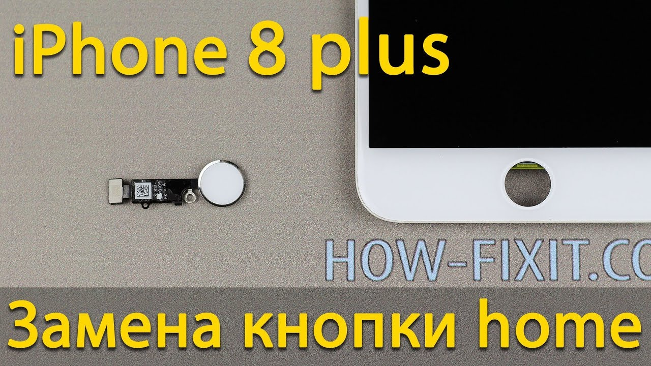 замена iphone touch id