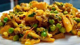 Patta Gobhi Aloo Matar Ki Delicious Sabzi   Tasty Veg Recipe   CookWithLubna