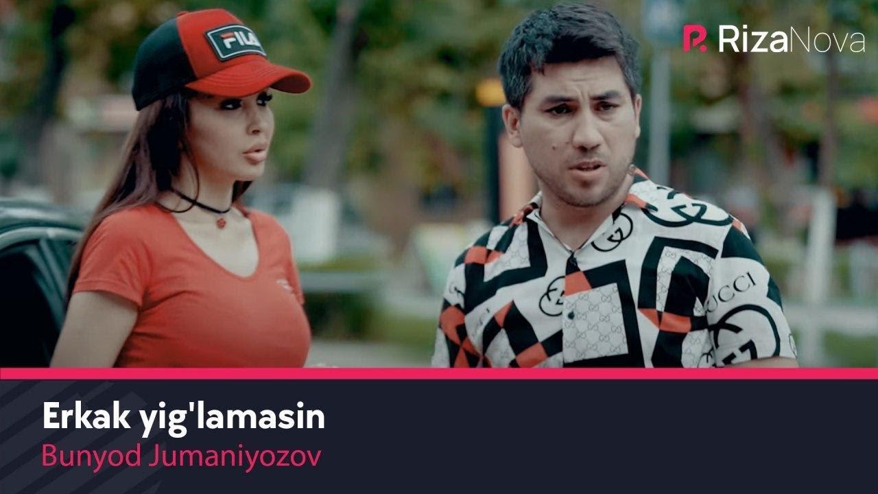 Bunyod Jumaniyozov - Erkak yig'lamasin | Бунёд Жуманиёзов - Эркак йигламасин (soundtrack)