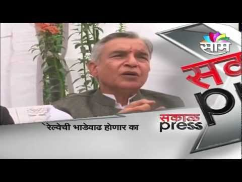 Pawan Kumar Bansal to present Railway Budget today