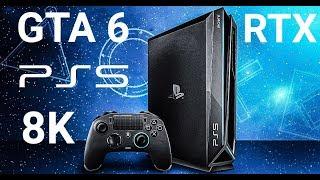 PS5 новости! Обратная совместимость, 8k разрешение, выход GTA6.