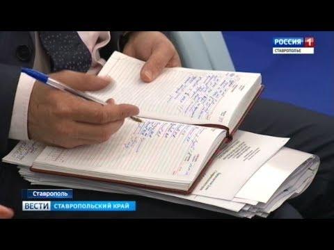 'Вести. Ставропольский край' 23.04.2018 - Смотреть видео онлайн