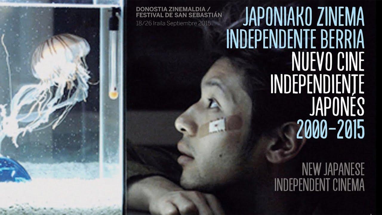 """画像: Retrospectiva """"Nuevo cine independiente japonés 2000-2015"""" - 2015 youtu.be"""