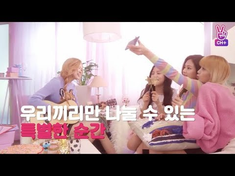 """Blackpink """"..We Are Family"""""""