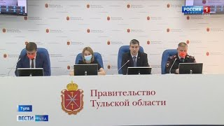 В правительстве Тульской области разъяснили систему работы электронных пропусков