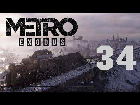 Метро Исход / Metro Exodus - Прохождение игры - Тайга ч.2 - Лагерь пиратов [#34]   PC