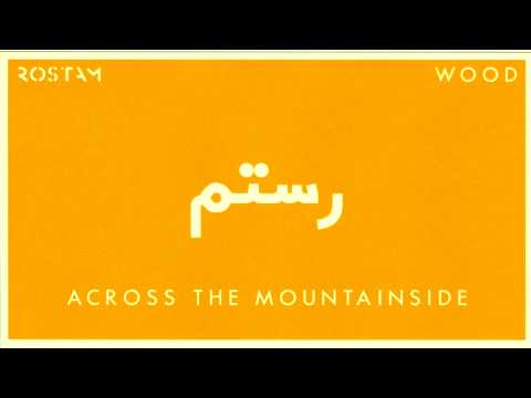 Rostam - Wood (Lyric Video)