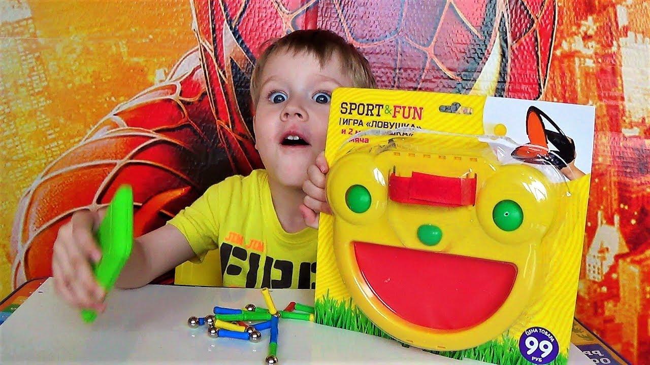 Игрушки из фикс прайс распаковка дешевых игрушек видео для детей