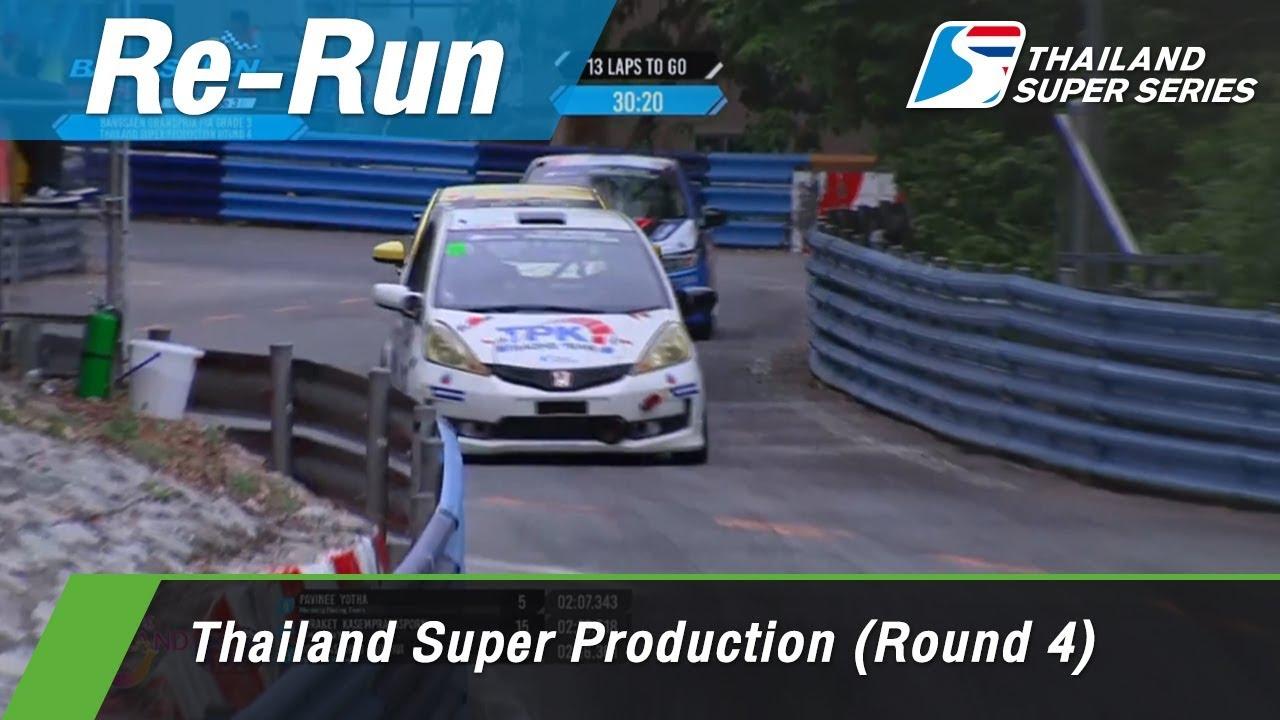 Thailand Super Production [Rd 4 15 Laps] : Bangsaen Street Circrit, Thailand