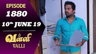 VALLI Serial   Episode 1880   10th June 2019   Vidhya   RajKumar   Ajai Kapoor   Saregama TVShows