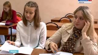 Мнение пензенских школьников о ЕГЭ спустя 15 лет