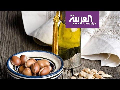 صباح العربية | زيت الأرغان.. السائل الذهبي  - 12:00-2020 / 2 / 19