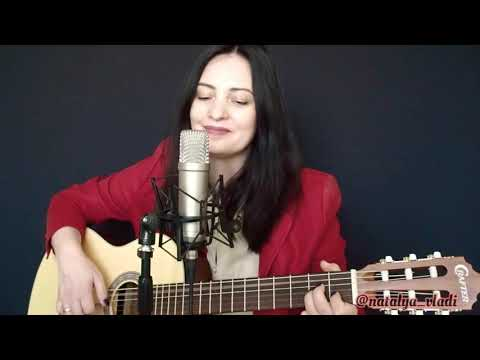 Одинокая ветка сирени (Валерий Залкин) исполняет Наталья Влади