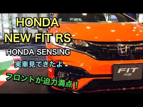 2017 6 39 hybrid s honda sensing 39. Black Bedroom Furniture Sets. Home Design Ideas