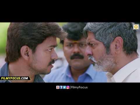 Agent Bhairava Movie Trailer || Vijay,...