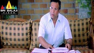 Gowtam SSC Telugu Movie Part 11/12 | Navadeep, Sindhu Tolani | Sri Balaji Video