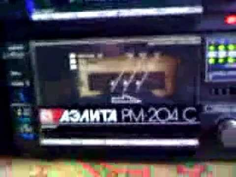 Аэлита РМ-204 С