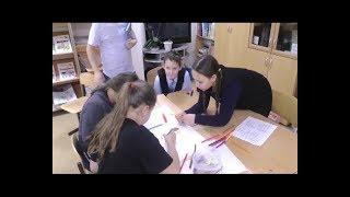 Проектная деятельность в школе Радуга