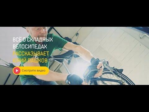 Купить велосипеды jamis. Весь ассортимент jamis в наличии, низкие цены, быстрая доставка во все регионы россии, все виды оплаты, покупка в.