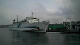 壱岐市芦辺町フェリーターミナルより出港 フェリー「ニューつしま」