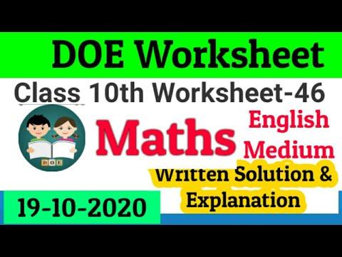 Class 10 Maths Worksheet 46 | 10th Maths Worksheet 46 | Worksheet 46 Class 10 | Maths English medium